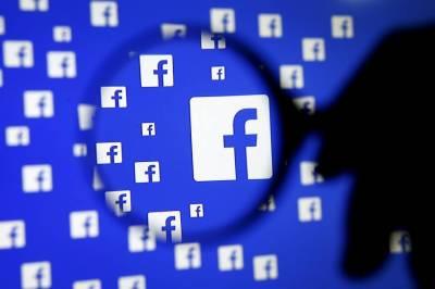 ماہرین نے فیس بک صارفین کو خبردار کر دیا!!!