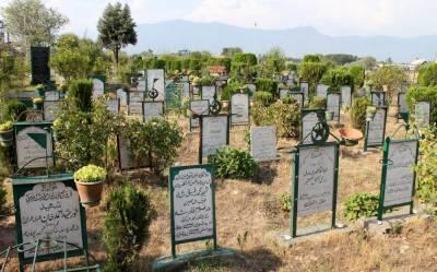 مقبوضہ کشمیر ہندو انتہا پسندوں کی سامبا میں قبرستان کی بے حرمتی ، 40قبریں مسمار