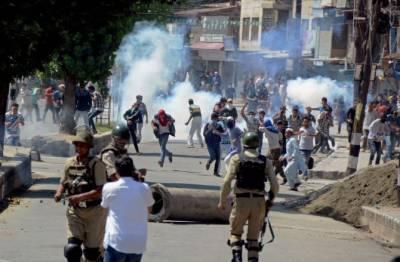 بھارت کی ریاستی دہشت گردی عروج پر پہنچ گئی