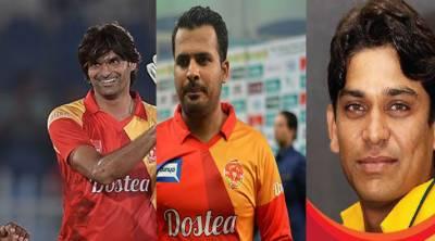 فکسنگ کا الزام، محمد عرفان، شرجیل اور خالد لطیف پاکستان سپر لیگ سے آؤٹ