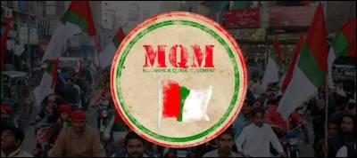 ایم کیو ایم پاکستان نے 13ارکان کی رکنیت ختم کردی