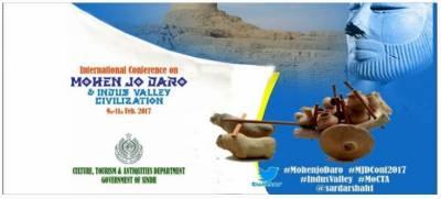 قدیم شہر موہنجودڑو میں بین الاقوامی آثار قدیمہ کانفرس کا آخری روز،دنیا بھرکے معروف ماہرین کی شرکت