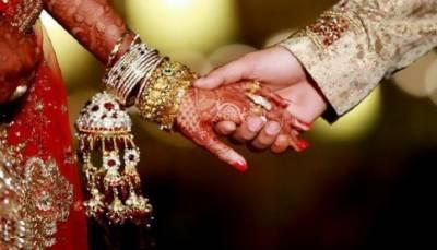 شادی سے چند روز پہلے رشتہ ٹوٹنے سے خاتون کی زندگی ہی بدل گئی