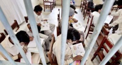 اڈیالہ جیل میں اعلیٰ تعلیم یافتہ قیدیوں کا انکشاف