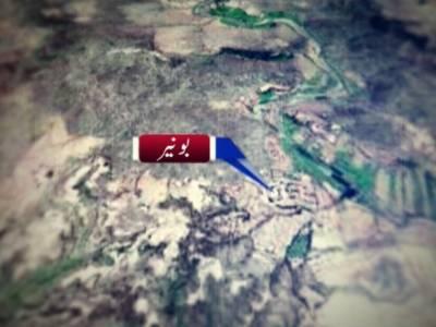 بونیر: کھلونا بم پھٹنے سے 2 سگے بھائی جاں بحق