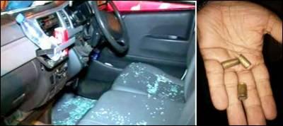 سماء ٹی وی کی ڈی ایس این جی اور بکتربند گاڑی پر حملے:آئی جی سندھ نے2ٹیمیں تشکیل دے دیں