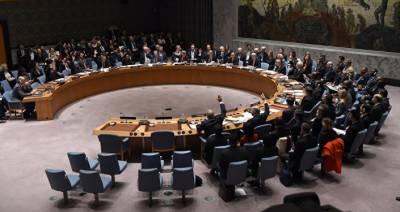 شمالی کوریا کا میزائل تجربہ، سلامتی کونسل کا ہنگامی اجلاس طلب