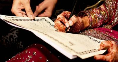 بھارت میں نکاح خواہوں کا بغیر بیت الخلاءوالے گھروں میں نکاح پڑھانے سے انکار