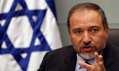 اسرائیل نے پیرو کے سابق صدر کے داخلے پر پابندی لگا دی
