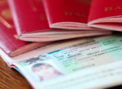 سوئس شہریت کے حصول میں نرمی کےلئے اہم اقدام