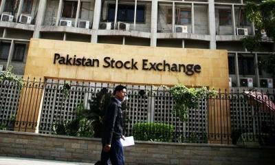 پاکستان سٹاک ایکسچینج دنیا کی 5 ویں بہترین مارکیٹ