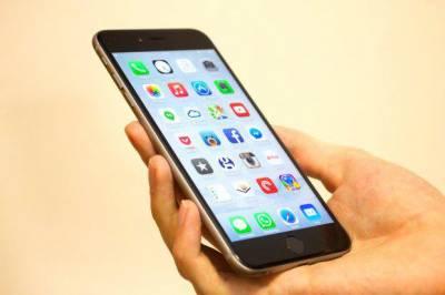 ایپل کا آئندہ آئی فون کیساتھ وائر لیس چارجر لانے کا فیصلہ