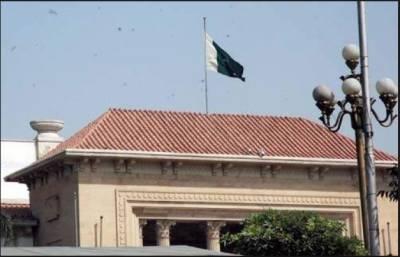 سانحہ لاہور: پنجاب حکومت کا سرکاری سطح پر یوم سوگ منانے کا اعلان