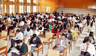 لاہور ہائی کورٹ نے سال 2018 میں سی ایس ایس کا امتحان اردو میں لینے کا حکم دیدیا