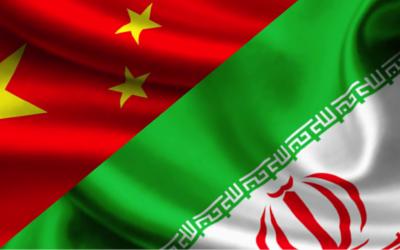 چین او ر ایران کی لاہور میں ہوئے دہشت گرد حملے کی شدید مذمت