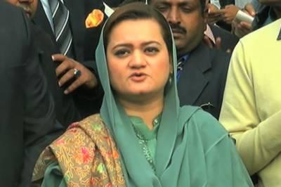 عمران خان پاناما کی بیساکھی پر سیاست بند کریں، مریم اورنگ زیب کا مشورہ