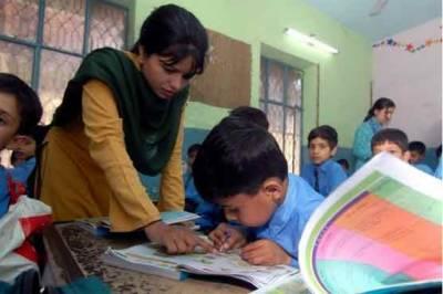 محکمہ تعلیم پنجاب کا ایک لاکھ ستر ہزار سکول اساتذہ کو ترقیاں دینے کا فیصلہ