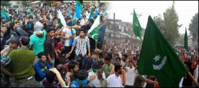 مقبوضہ کشمیر میں پاکستانی پرچم لہرانے والوں کو غدار تسلیم کیا جائے گا، بھارتی آرمی چیف