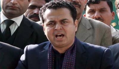 'کیس کا فیصلہ عمران خان کی خواہش کے نہیں قانون کے مطابق آئے گا'
