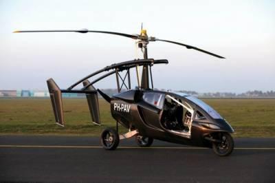 ہالینڈ میں اڑنے والی گاڑی فروخت کے لئے پیش
