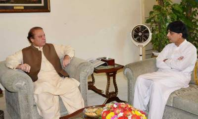 ملک میں حالیہ دہشتگردی،وزیر اعظم سے چوہدری نثارکی ملاقات،اہم فیصلے متوقع