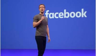 دہشت گردوں کی شناخت کیلئے فیس بُک نے نیا منصوبہ تیار کر لیا