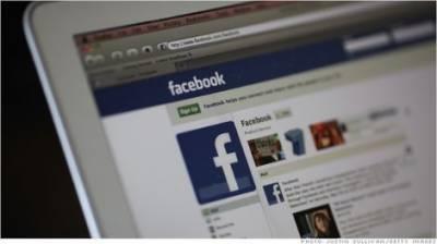 امریکا میں دہرے قتل کی واردات فیس بک پر لائیو نشر