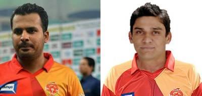 فکسنگ اسکینڈل، شرجیل خان اور خالد لطیف کو نوٹس جاری