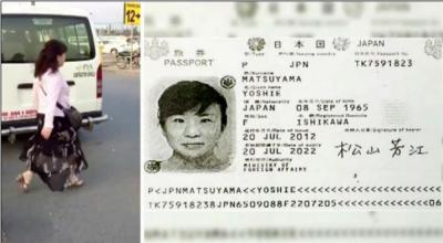 لاہور کے نوجوان نے جاپانی خاتون سےشادی، پیسےاورفون لے کرگھر سے نکال دیا