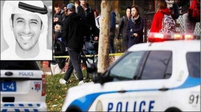 امریکہ میں اماراتی طالب علم کی پولیس کے ہاتھوں موت ،معمہ حل ہو گیا