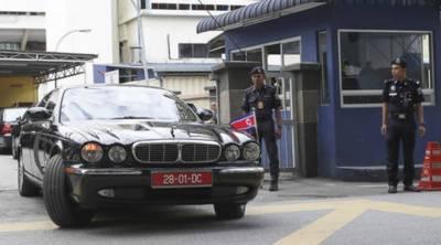 سازش کا الزام، ملائیشیا نے کورین سفیر کو طلب کر لیا