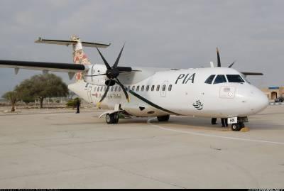 پی آئی اے کے تمام6 اے ٹی آر طیاروں کو پرواز سے روک دیاگیا ہے