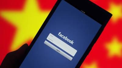 فیس بک پر بڑی تبدیلی ہونے جا رہی ہے