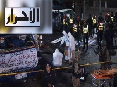 سانحہ مال روڈ کی ذمہ داری لینے والی کالعدم حزب الاحرار کی ویب سائٹ کا پتہ چل گیا