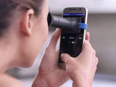 گھر بیٹھے موبائل ایپلیکیشن سے نظر ٹیسٹ کریں