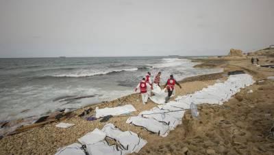 تارکین وطن کی74لاشیں بہہ کر سمندر کنارے آگئیں،عالمی ریڈ کراس