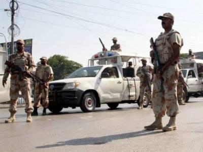 پنجاب میں رینجرز کی تعیناتی کا نوٹیفکیشن جاری