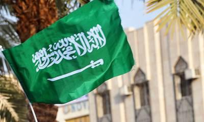سعودی عرب میں منشیات اسمگلنگ کے مختلف ذرائع,حکام نے خبردار کر دیا
