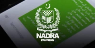 اسلام آباد: نادرا بلڈنگ فراڈ کیس:ڈی جی نادرا طاہر اکرم ضمانت خارج ہونے پر گرفتار
