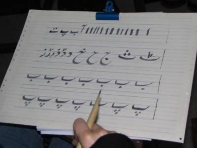 ترکی کے سکولوں میں اردو زبان پڑھانے کا فیصلہ