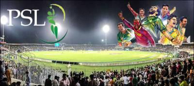 پاکستان سپر لیگ کا فائنل لاہور میں ہی ہوگا،قراردادمنظور