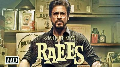 فلم 'رئیس ہندوستان میں شاندار کامیابی کے بعد فلم مصر اور اردن میں ریلیز کردی گئی