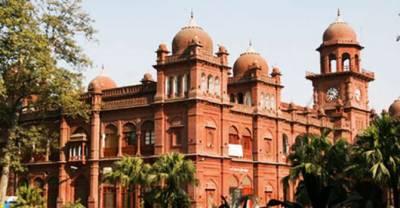 پنجاب یونیورسٹی سے 36 ریٹائرڈ پروفیسرز کو فارغ کر دیا گیا