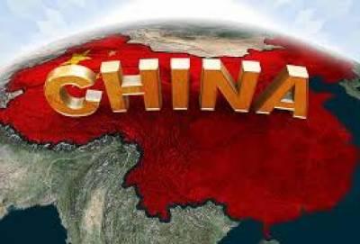 آپریشن ردالفساد اہم قدم ہے: چین