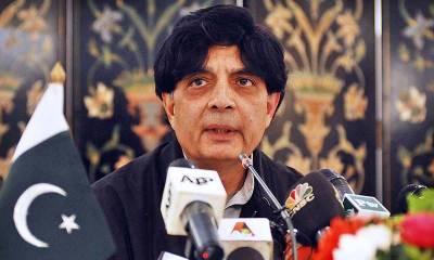 پاکستان میں دہشتگردی کم ہوئی ہے ختم نہیں: نثار