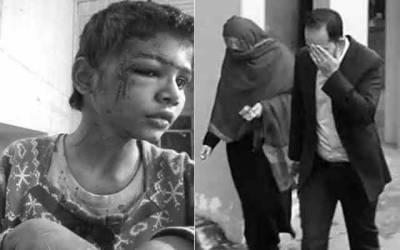 طیبہ تشدد کیس، راجہ خرم اور ان کی اہلیہ کی استثنیٰ کی درخواست منظور