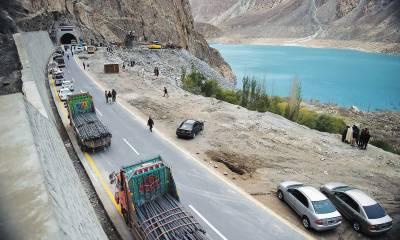 اقتصادی راہداری ،پاکستان میں غیر ملکی سرمایہ کاروں کیلئے دروازے کھل گئے ,چینی اخبار