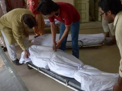 چارسدہ: ٹریکٹر کی ٹکر، مکان کی دیوار گرنے سے 3 بچے جاں بحق