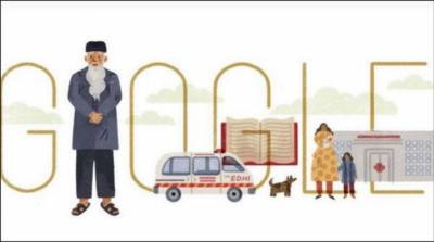 گوگل کا عبدالستار ایدھی کو بہترین خراج تحسین