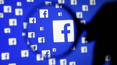 نیویارک: فیس بک نے فلسطینی تنظیم الفتح کا 'پیج بند کردیا
